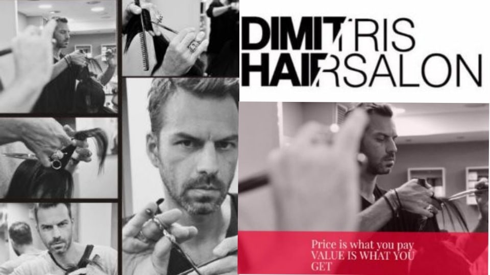 0642bf5e3c Dimitris Hair Salon  Call me for a New Look